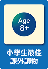 safe-14