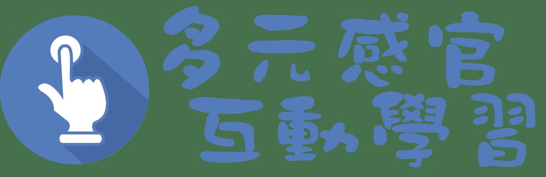 Eb 2 全美語教材推薦,兒童英文 - Eb 2 - 全國兒童美語 ( Go for English )-進階版
