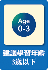 safe-05