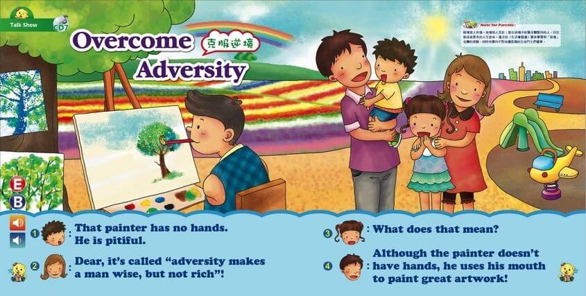 Kid_storybook000105294754