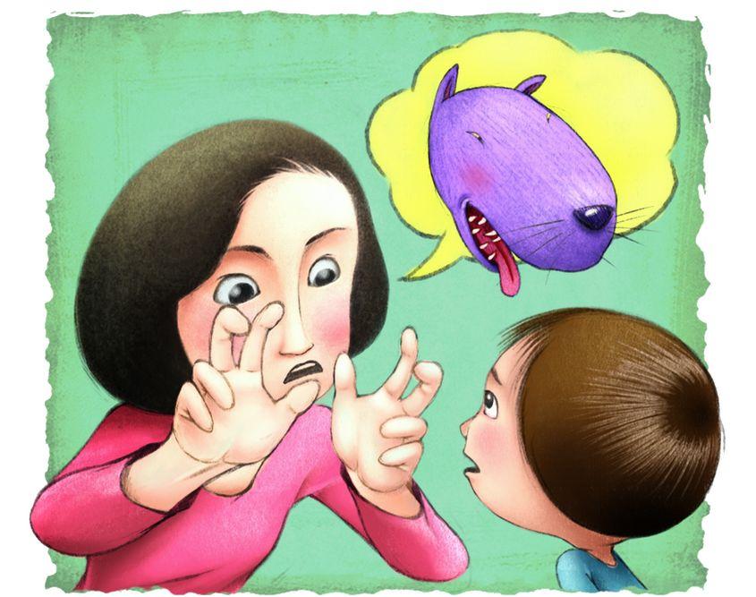 負面情緒 爸媽負面思考的探討