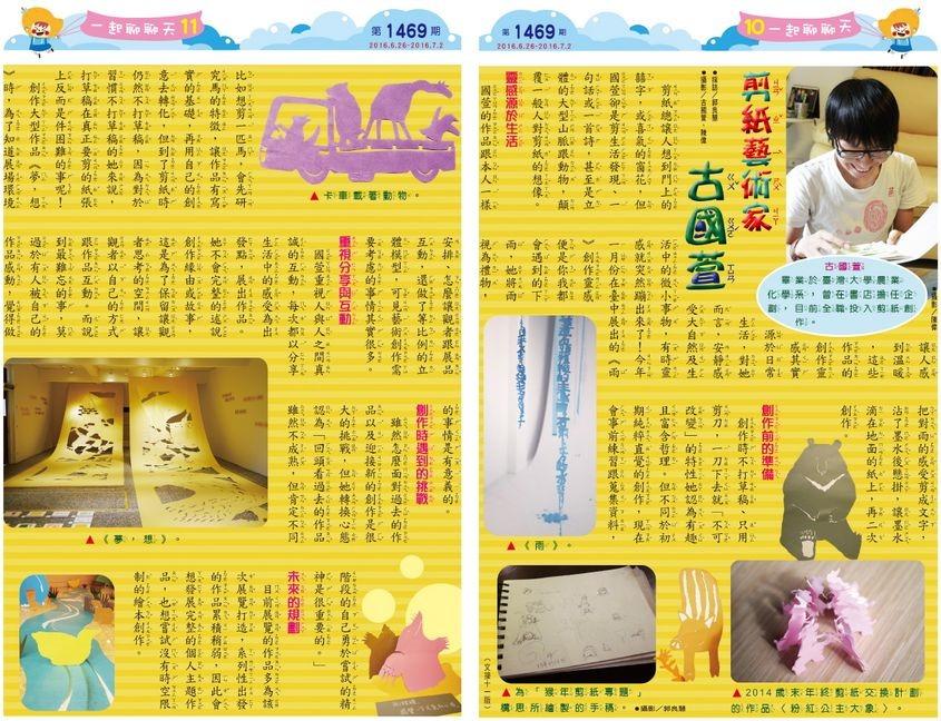 Kid_storybook000106121100