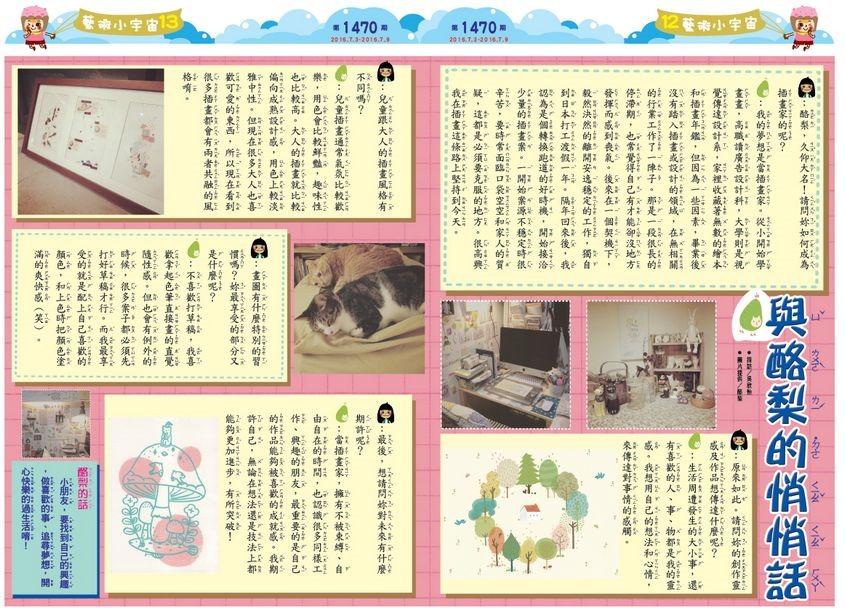 Kid_storybook000206121218
