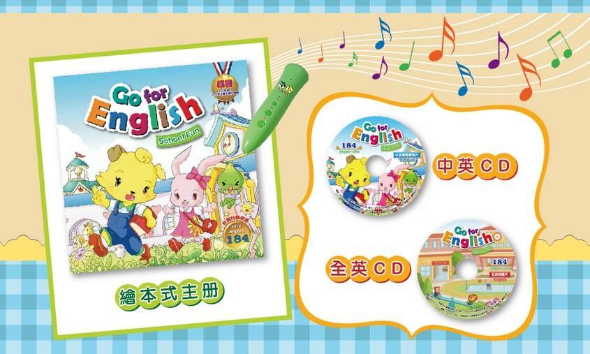 全國兒童美語 GO FOR ENGLISH 184期出刊囉!