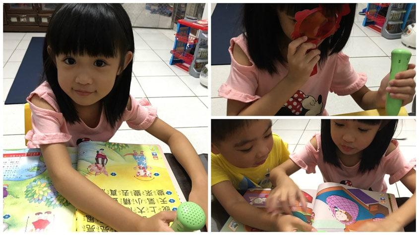 親子共讀-彤彤 樂在親子共讀,從小一起培養 - tonton - 樂在親子共讀,從小一起培養