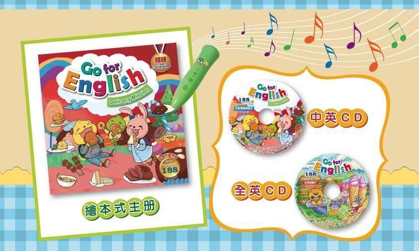 全國兒童美語 GO FOR ENGLISH 188期出刊囉!