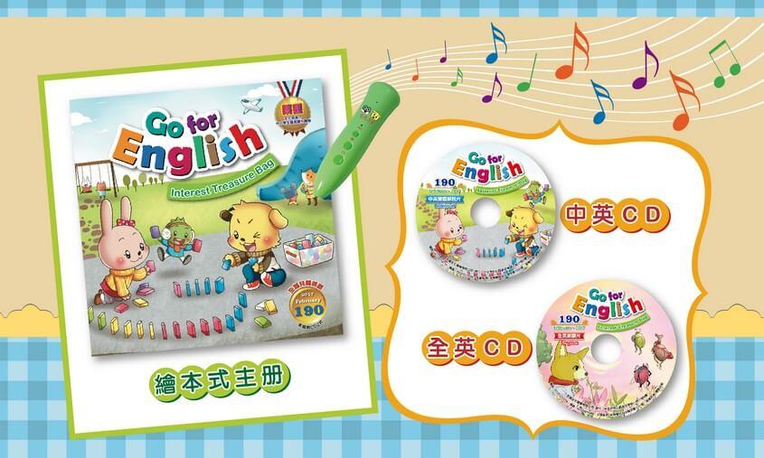 全國兒童美語 GO FOR ENGLISH 190期出刊囉!