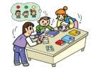 親子遊戲 兒童該如何吃才健康-馬偕營養師教你兒童該如何吃才健康-馬偕營養師教你