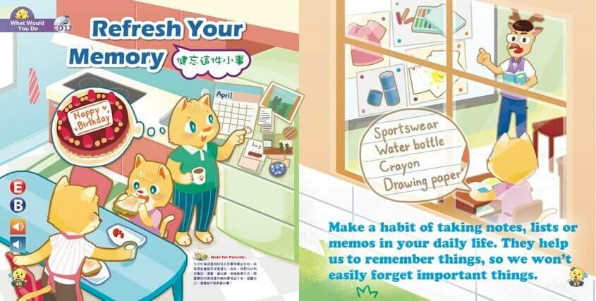 你怎麼辦 全國兒童美語 go for english 192期出刊囉!