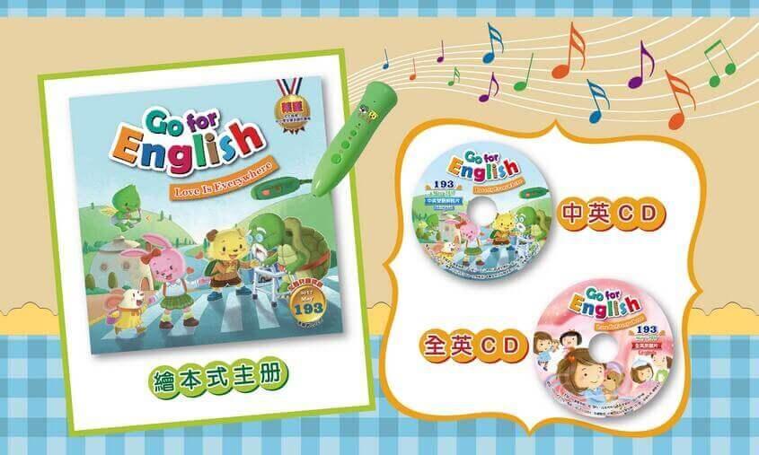 全國兒童美語 GO FOR ENGLISH 193期出刊囉!