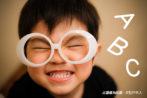 小朋友學英文 特賣會2017童書教具特賣會 8/25~9/10 台南新光三越-西門店