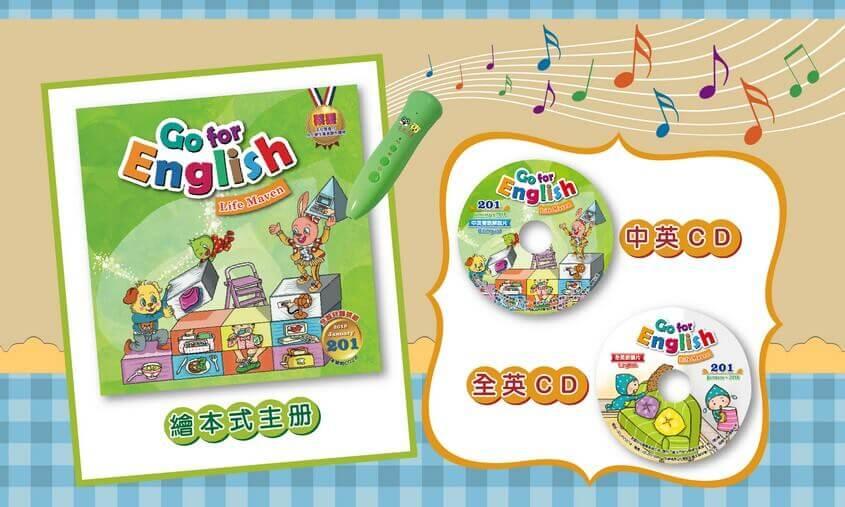 全國兒童美語 GO FOR ENGLISH 201期出刊囉!