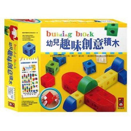 幼兒趣味創意積木