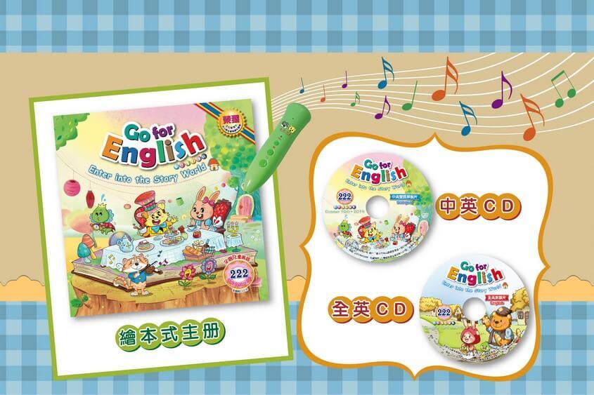 全國兒童美語 GO FOR ENGLISH 222期出刊嘍!