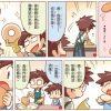 comic1598 100x100 - 全國兒童週刊1600期出刊嘍!