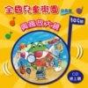 全國兒童樂園 349 Cd線上聽封面